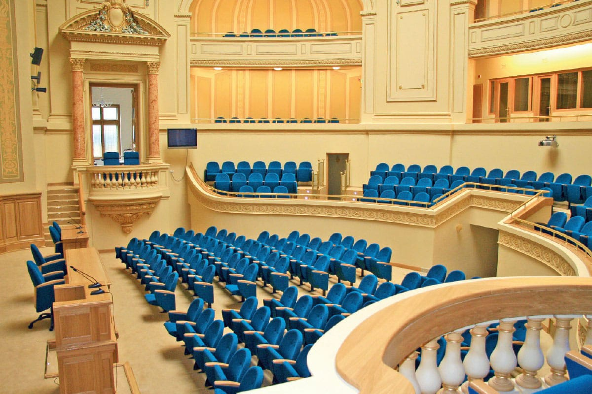 aménagement siege auditorium